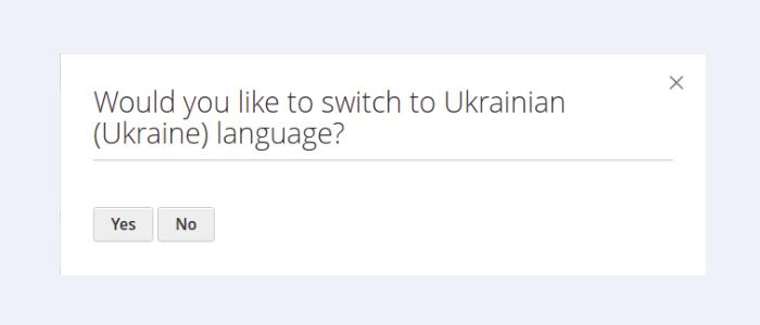 Magento 2 Language Switcher Popup